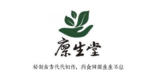 廖生堂四百年禅医文化济天下