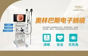 父亲节,天津医博肛肠医院送给爸爸的爱就该最健康 !
