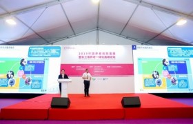 创心会在ChinaAid峰会发表主题演讲,引领养老康复新理念