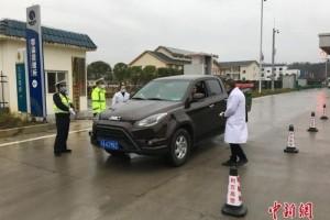 武汉周边的湖北省内城市采纳相应措施谨防疫情分散