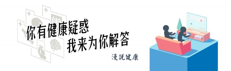 食管有癌吃饭先知若吃饭时还伴随着这些现象劝你做个查看_中国养生保健网