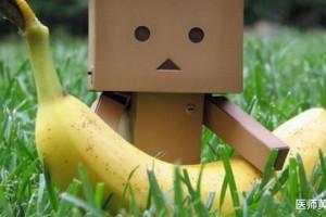 能有用润肠通便香蕉的成效不止这些还有一大功用非常有用