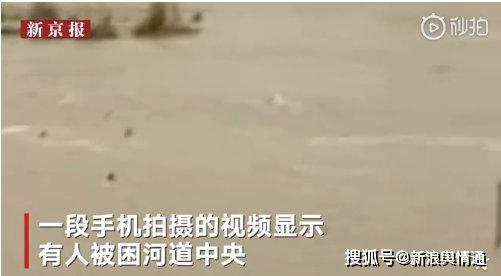泄洪再出人命言论相关机制亟需完善_中国养生保健网