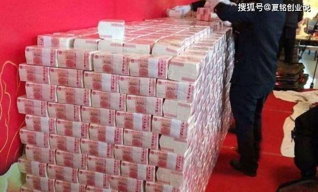 假如借给你1个亿5年后要一次性偿还2个亿你会借吗?_中国养生保健网