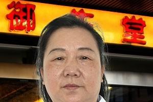 中医名家刘英坐诊成都御生堂中医馆:术济妇儿显奇效,善行广济医德高