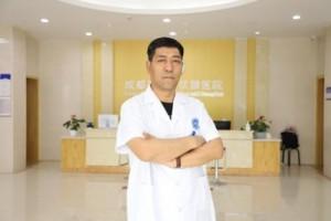 代文新:成都西部甲状腺医院特聘专家