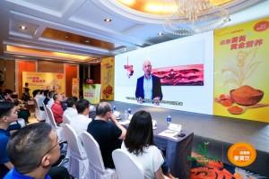 给你一个健康未来,诺惠姜黄饮新品上市震撼来袭!
