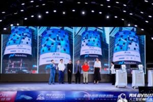 秀域云直播官宣 全球首款人工智能机器人正式发售