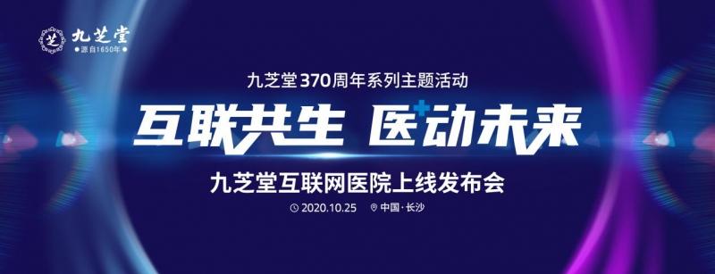 https://www.c07.cn/file/upload/202010/22/1553314123751.jpg