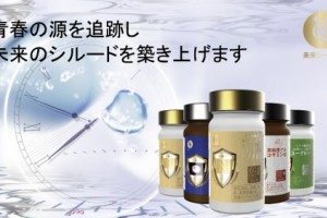 未来之盾——老龄化的日本涌现的健康品牌