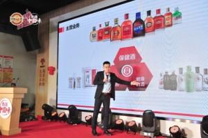 """""""劲酒配羊肉,攒劲过秋冬""""简阳羊肉节暨劲酒核心消费者体验会圆满成功!"""