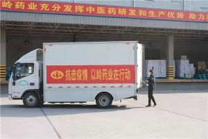 """以岭药业向中国红十字基金会捐赠5000万元款物启动""""连花呼吸健康公益行 """"项目"""