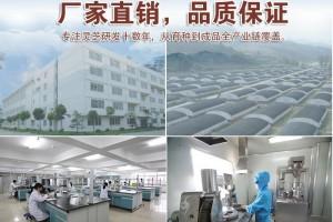 泰安正信科技有限责任公司:高品质优仙补灵芝孢子粉的价格是多少