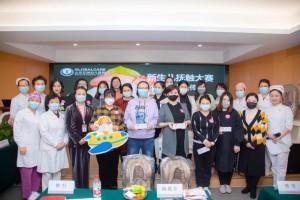 让爱在指尖传递 | 北京五洲妇儿医院举办首届新生儿抚触大赛