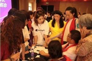 郑州东方王斌教授4月10日、11日将在杭州、温州举办腺肌症巡诊会!