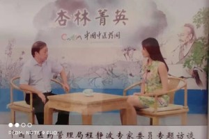 中医足底反射自然疗法得到官方认可,静康堂是健康路上的守护者!