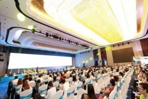 """天狮集团与厦门天慕然以战略伙伴关系共办 """"中医健康管理全球化产业峰会"""""""