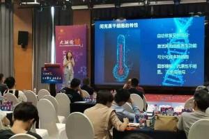 北京干细胞之家与思蒂姆公司强强联合助力大健康