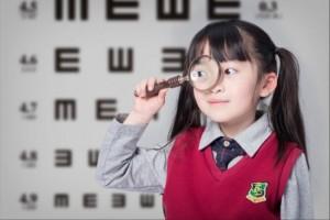 蝶适DISC呼吁学生坚持做眼保健操